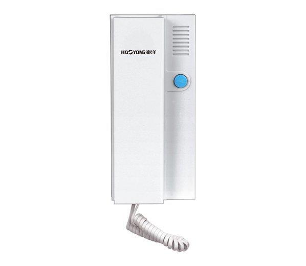 Audio Door Entry Handset Haoyang Apartment Intercom System B8